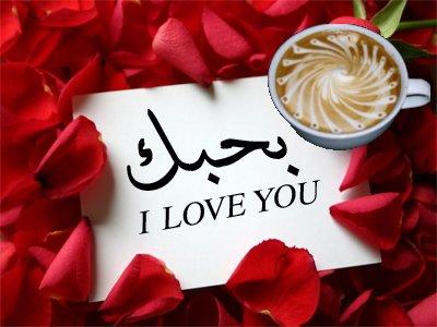 http://3.bp.blogspot.com/-nkdCoeh7JXs/VoZehvnnm7I/AAAAAAAAE5g/CDzmTRSJTgI/s1600/romantic-love-images%2B2016.jpg