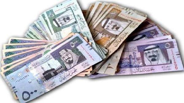 صوره هاتف البنك السعودي للاستثمار
