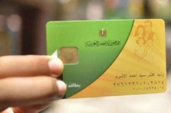 بالصور وزارة التموين بطاقات التموين 20160625 1650