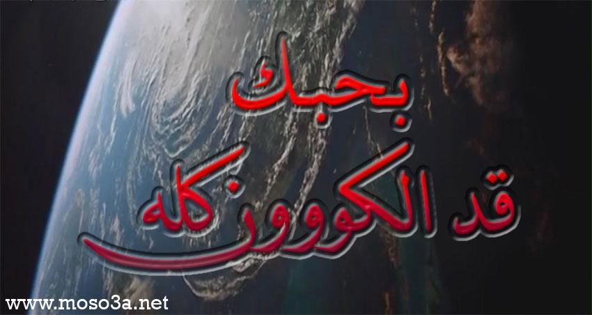http://www.moso3a.net/thakafia/betterphoto/1188+moso3a.net.jpg