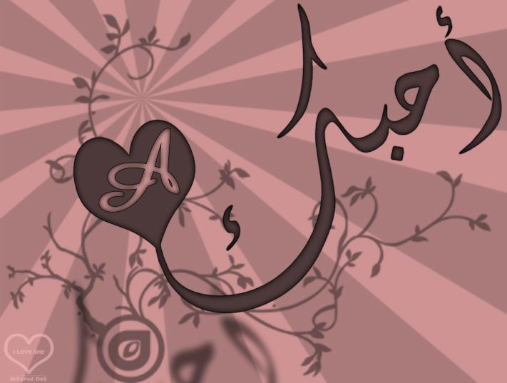 http://vb.shbab5.com/shbbab/shbbab.com1396050586_304.jpg