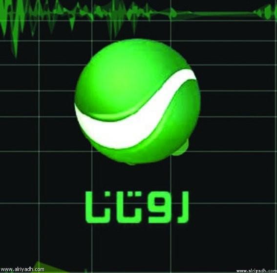 http://www.alriyadh.com/media/cache/96/a4/96a4ffa9da015fb9658a0d9d5289d25f.jpg