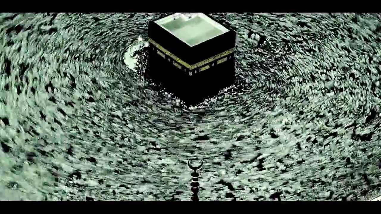 صوره اغنية تسحرني كلمة مكة مكتوبة