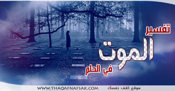 https://www.thaqafnafsak.com/wp-content/uploads/2014/05/782.jpg