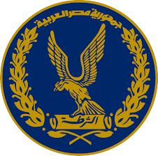صوره شعار وزارة الداخلية الجديد