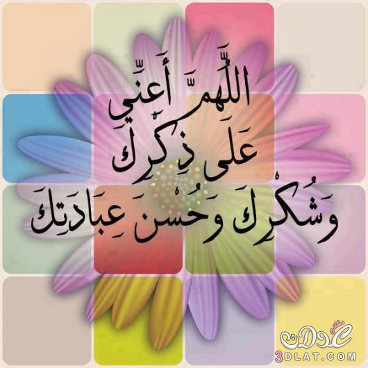 صوره اجمل رسائل اسلامية مكتوبة