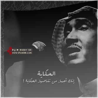 بالصور كلمات اغاني محمد عبده 20160625 462