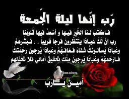 صوره اللهم ارحم المسلمين جميع موتانا وموتى
