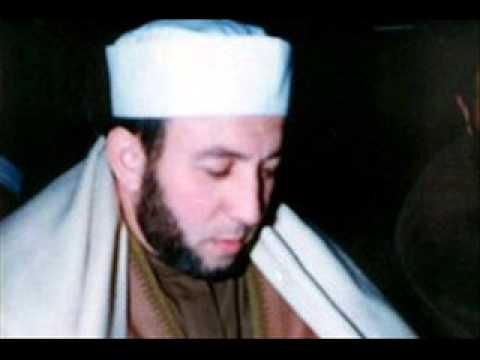 صوره الرقية الشرعية للشيخ الهاشمي