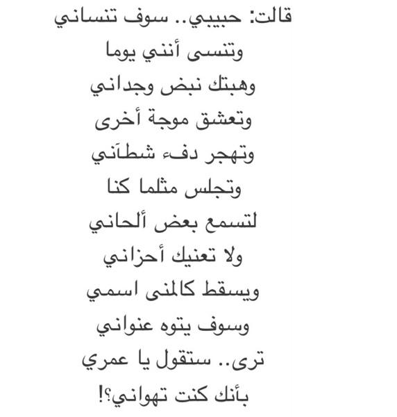 بالصور في عينيك عنواني فاروق جويدة 20160625 802