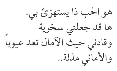 صور قصائد جبران خليل جبران في الحب
