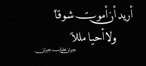 صوره قصائد جبران خليل جبران في الحب