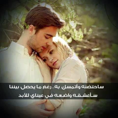 بالصور صور حبيبين مكتوب عليها 20160626 116
