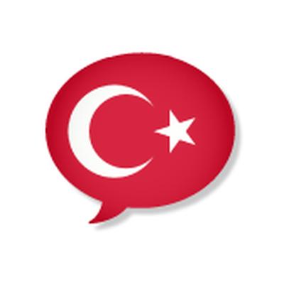 بالصور تعلم اللغه التركية للمبتدئين 20160626 122
