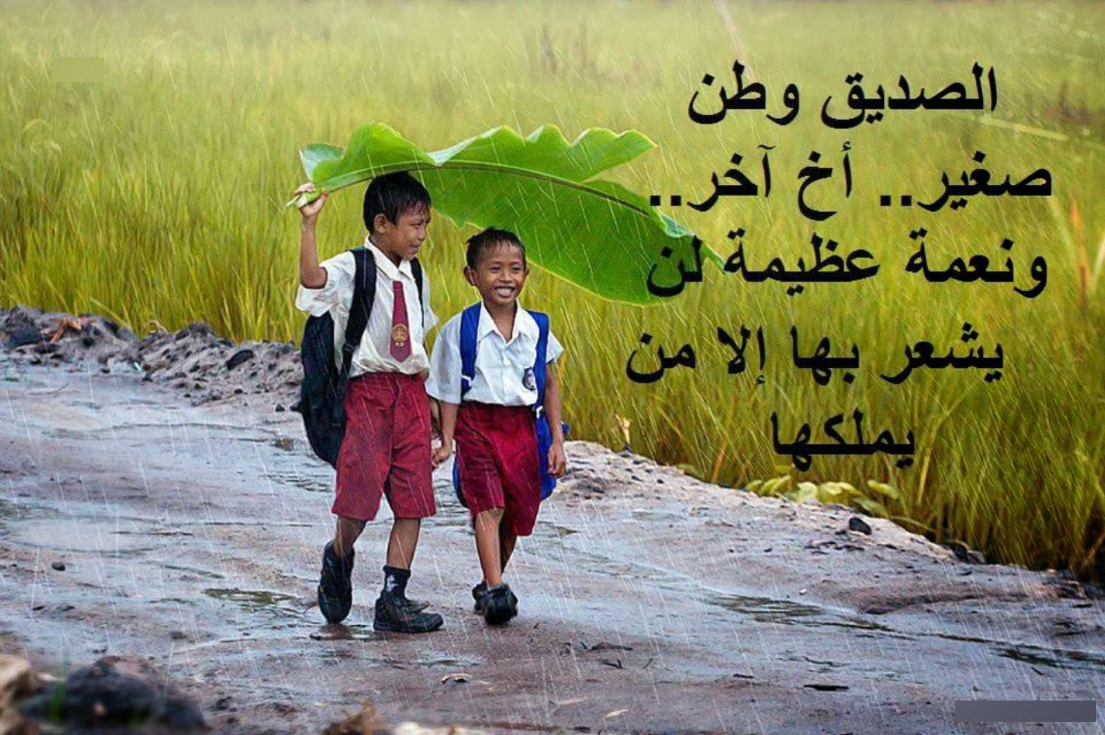 صوره كلام جميل جدا للاصدقاء