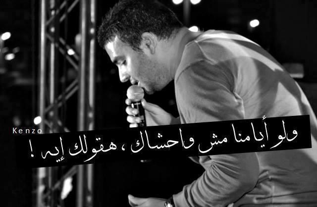 صوره كلمات شعر حب بالمصري