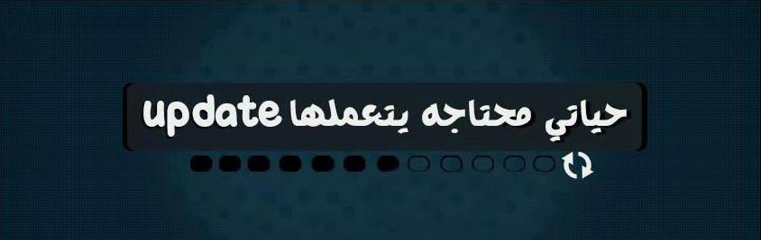 صور غلاف فيس بوك عربي