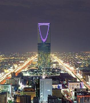 صوره معلومات عن مدينة الرياض بالانجليزي