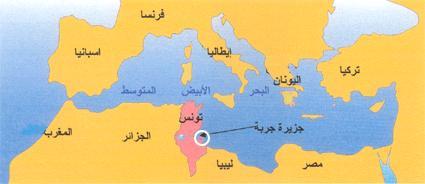 صور دول حوض البحر الابيض المتوسط