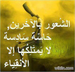 بالصور حكم ومواعظ عن الظلم 20160626 185