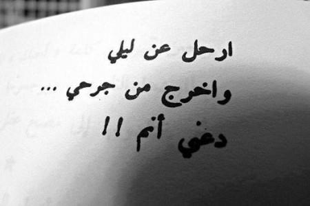 صوره رواية حب تحدى الزمن