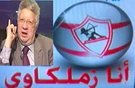 صوره تردد قناة الزمالك الجديدة على النايل سات