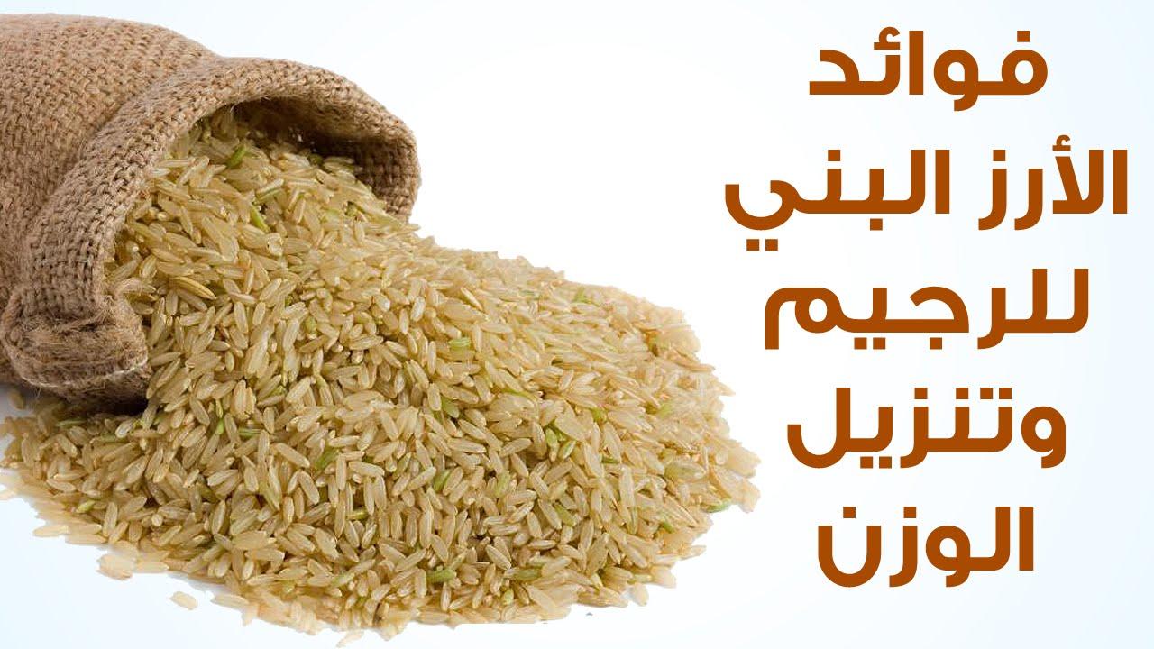 صوره فوائد الرز الابيض للرجيم