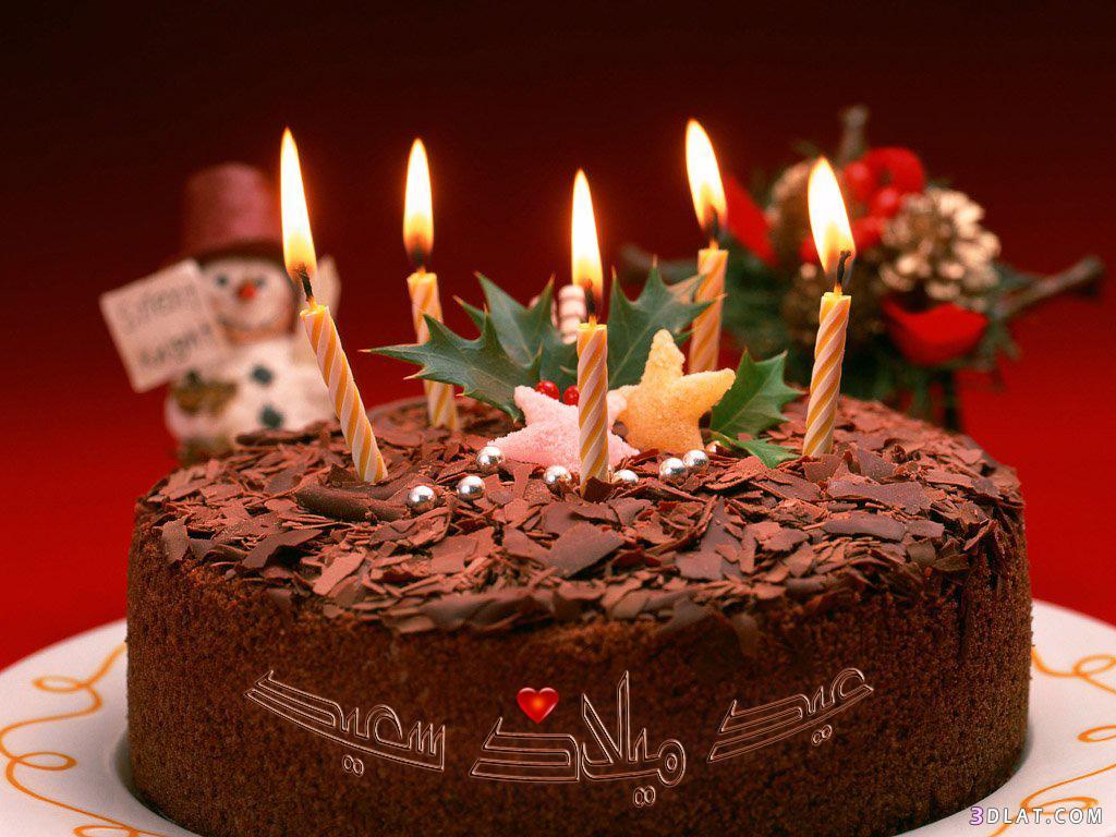 بالصور طريقة عمل تورتة وكيك عيد ميلاد 20160626 2602