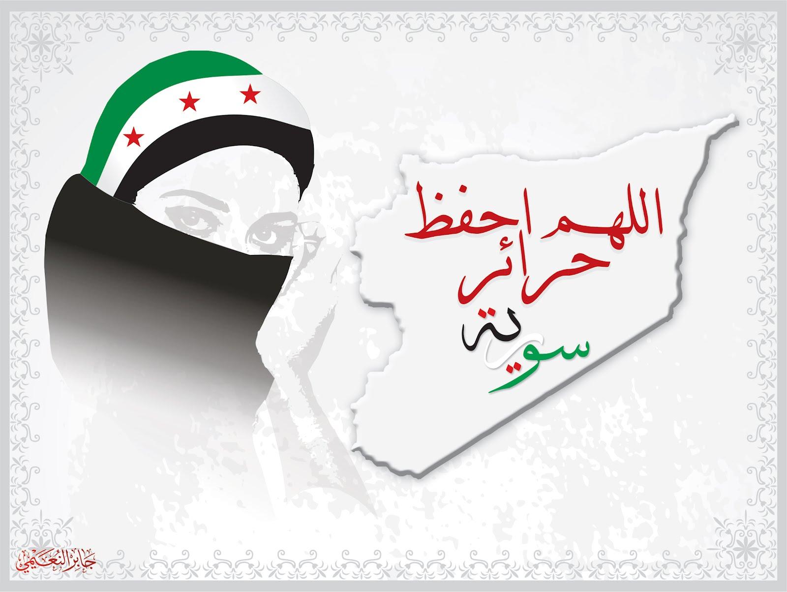 بالصور كلمات باللهجة السوريه ومعانيها 20160626 375
