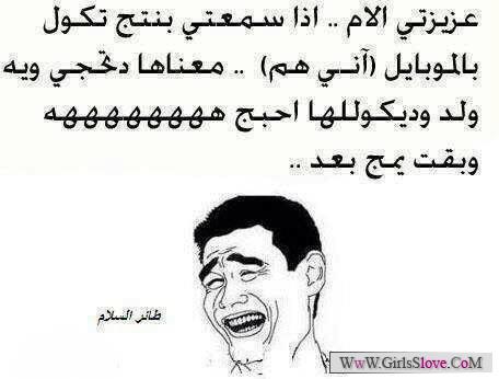 بالصور صور نكت مصريه مضحكه 20160626 477