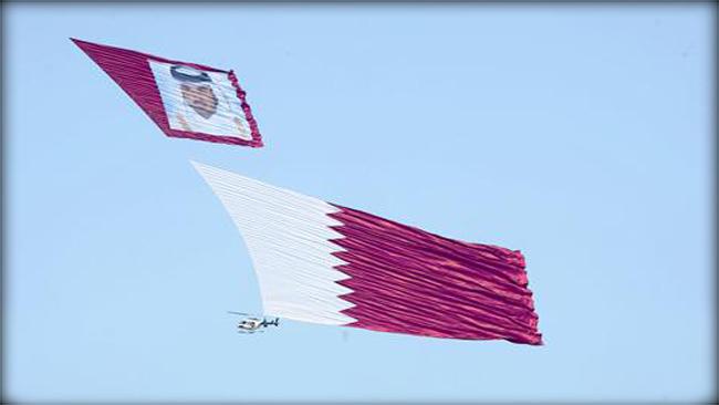 بالصور صور علم دولة قطر 20160626 578