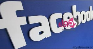 صوره اسماء صفحات للفيس بوك بالانجليزي