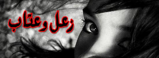 اسماء مستعارة حزينة للشات اجمل بنات