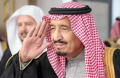 صوره سيرة الملك سعود  بن عبد العزيز ال سعود