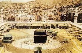 صوره صور لمكه قديما بيت الله الحرام بمكه المكرمة