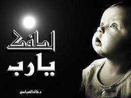 صوره يارب لطفك   الشاعر احمد المنتشري