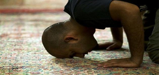 صوره فوائد الصلاه لجسم الانسان