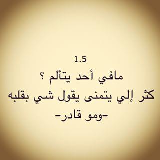 بالصور اللهم احفظنا من كل سوء 20160627 1911