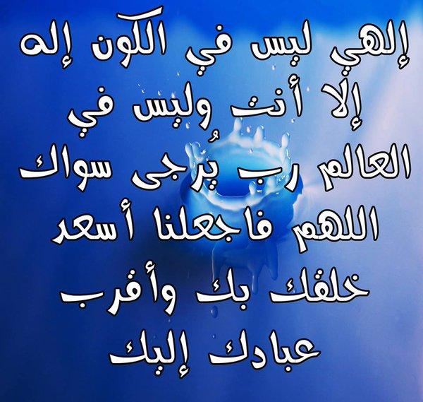 بالصور اللهم احفظنا من كل سوء 20160627 1912