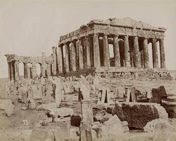 صوره بحث عن الحضارة الفارسية