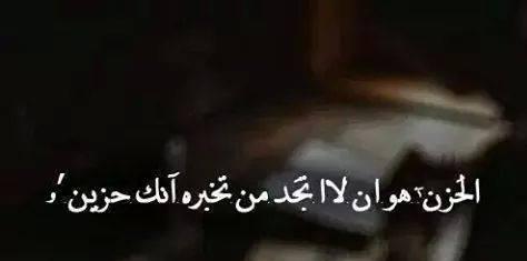بالصور صور عن الزعل والعتاب 20160627 2123