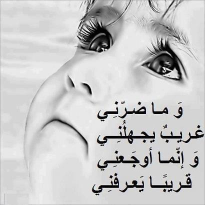 بالصور صور عن الزعل والعتاب 20160627 2125