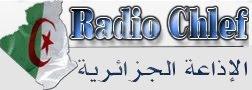 صوره اذاعة ولاية تيبازة الجزائرية