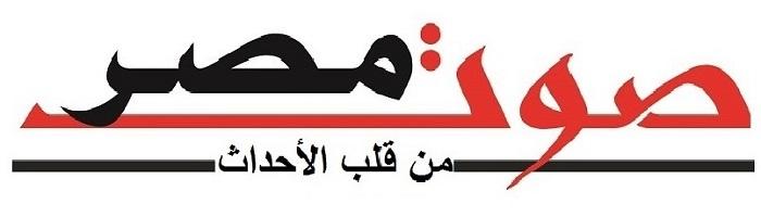 بالصور تردد قناة صوت مصر 20160627 2334