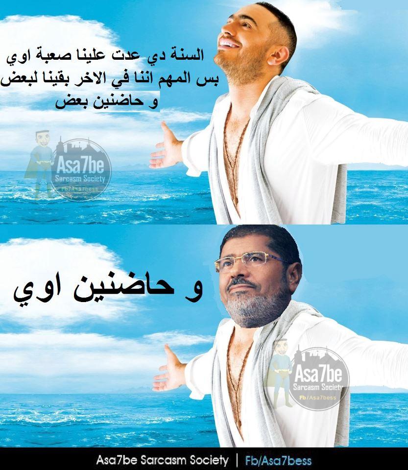 بالصور صور عن مرسي المضحكه 20160627 28