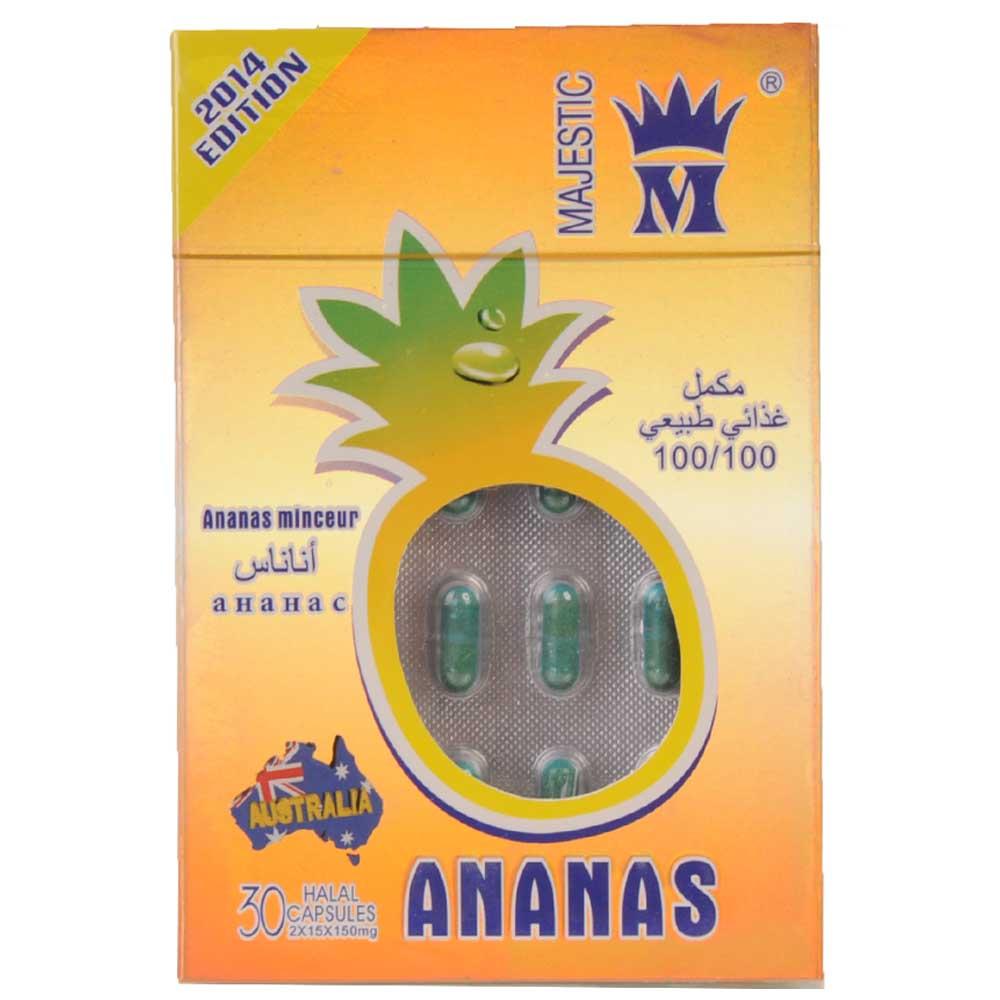 صوره ماجستيك اناناس  Majestic ANANAS