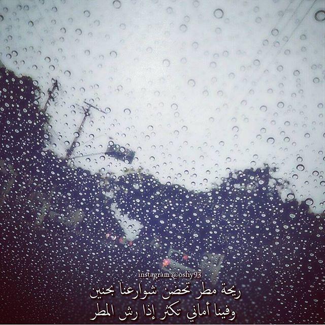 بالصور خلفيات صور عن المطر 20160627 37