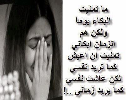 صوره كلمات حزينه جدا ومؤلمه