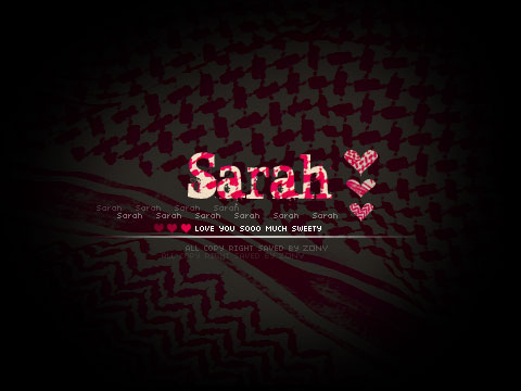 صوره اسم سارة مزخرف بالعربي  Sara اسم كول