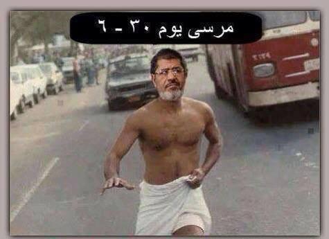 بالصور صور عن مرسي المضحكه 20160627 475